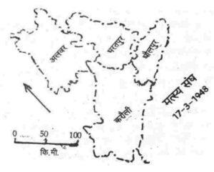 मत्स्य संघ - राजस्थान का एकीकरण