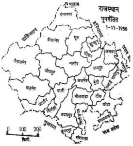 वर्तमान राजस्थान का स्वरूप