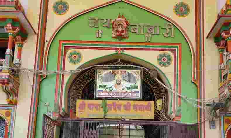 राजस्थान के लोक देवता