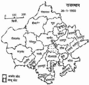 राजस्थान संघ - राजस्थान का एकीकरण