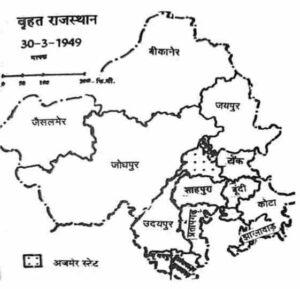 वृहत् राजस्थान का निर्माण