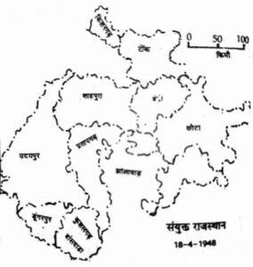 संयुक्त राजस्थान का निर्माण
