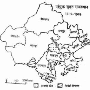 संयुक्त वृहत् राजस्थान का निर्माण